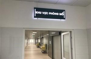 cua-phong-mo-benh-vien-chuyen-dung-gia-tot-nhat-1